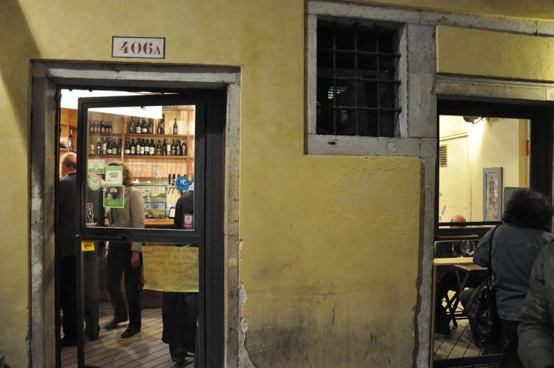 Ingresso, Osteria alla ciurma wine Bar, bacari, Venezia