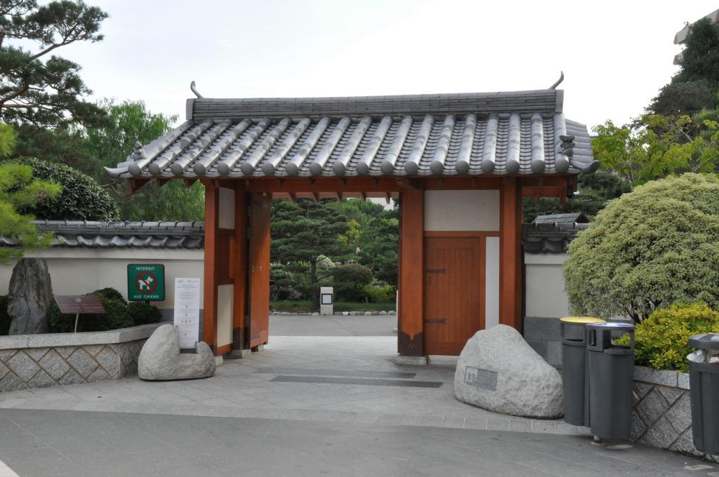 giardino giapponese, montecarlo,