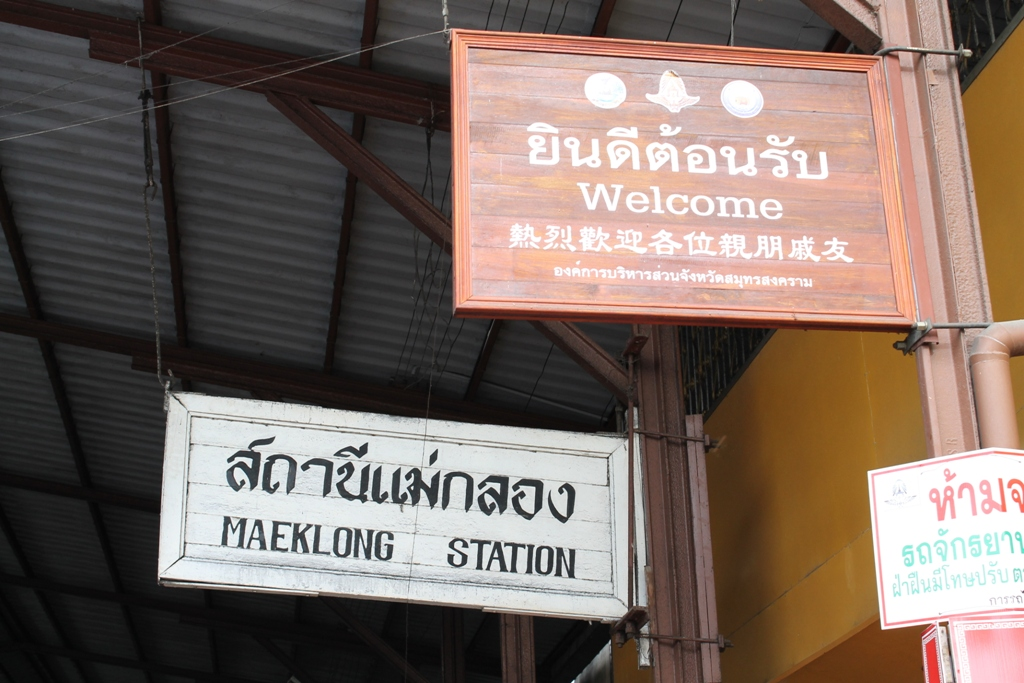 Meaklong railway market, Thai Street Food, Thailandia, Bangkok