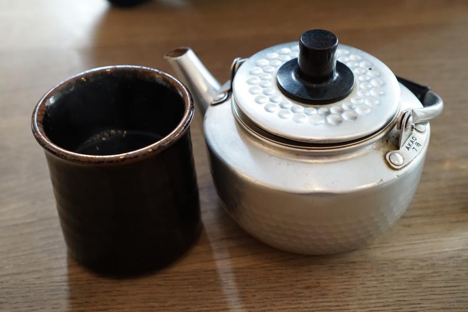 tè verde, Koya, Chef Junya Yamasaki, Londr