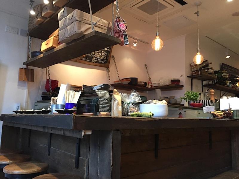 chef, Kirazu, Izakaya, Londra
