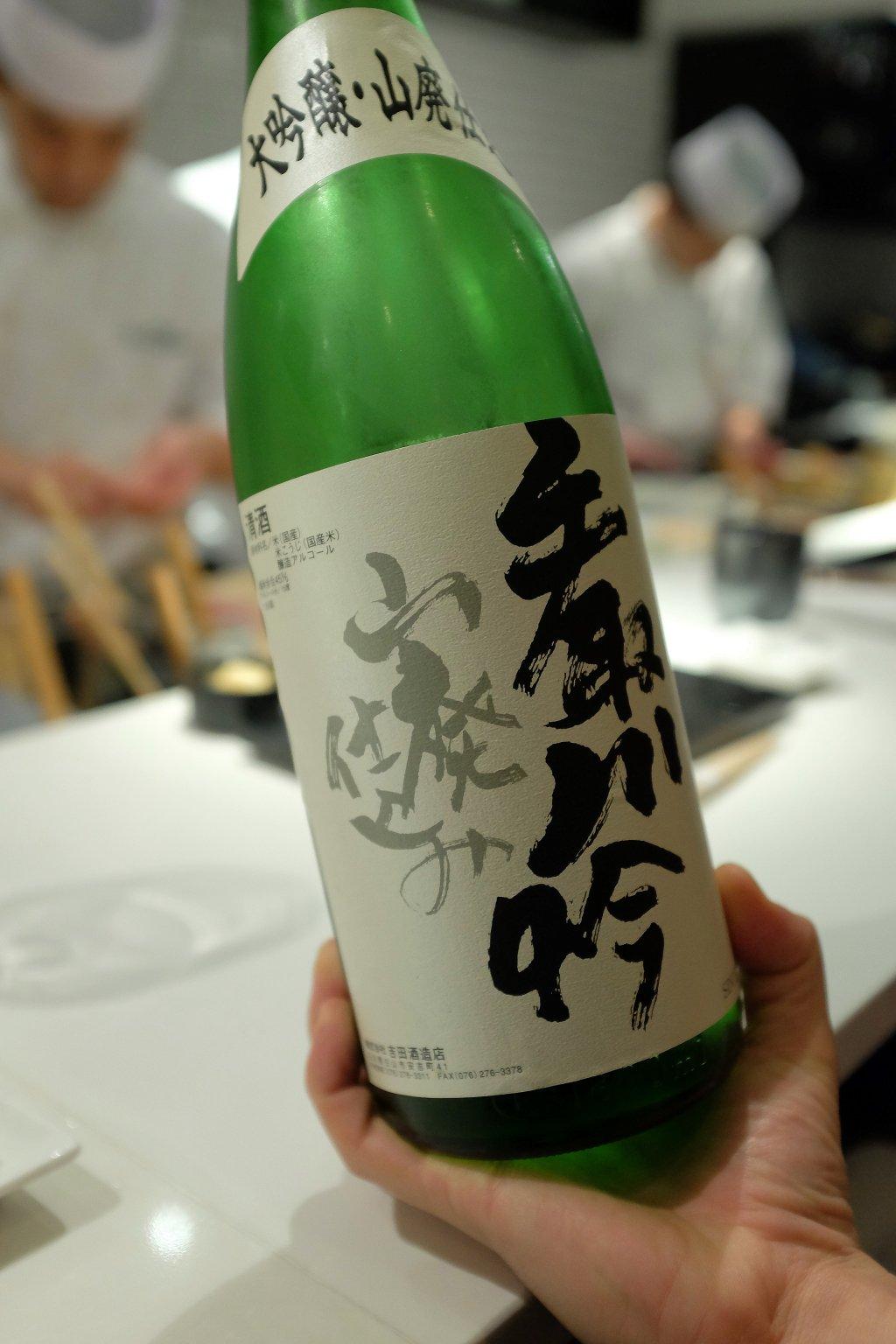 sake, Sushi Nakazawa, Daisuke Nakazawa, New York
