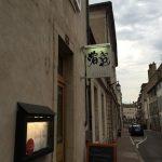 Che uno dei migliori ristoranti di Beaune sia giapponese può risultar