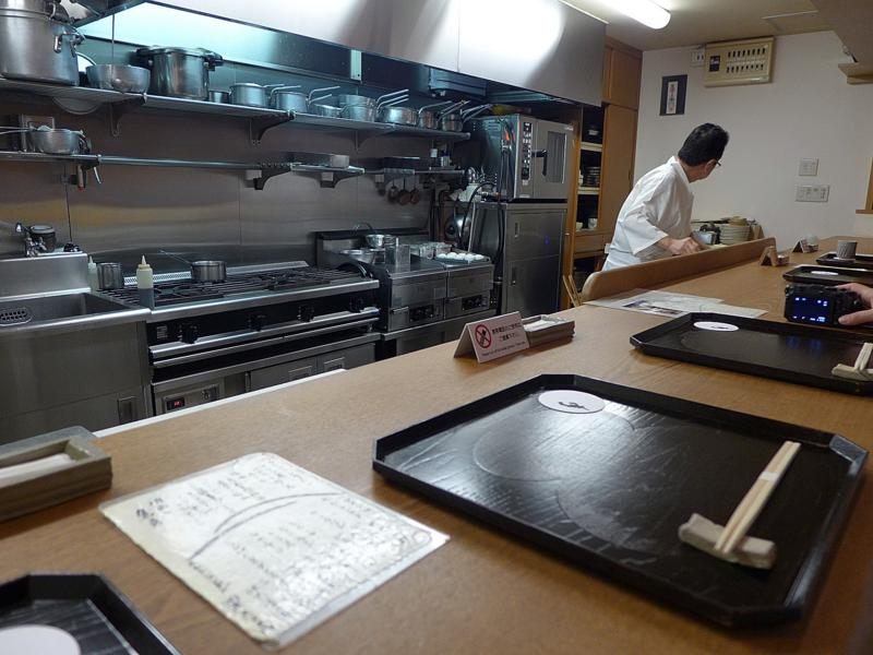 Isshin, Chef Hideichi Katagiri, Kyoto, Giappone