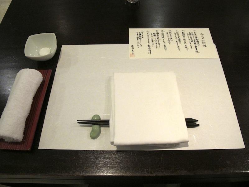 mise en place, Esaki, chef Shintaro Esaki, Aoyama, Tokyo