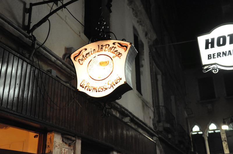 Ai Promessi Sposi, Bacari, Venezia