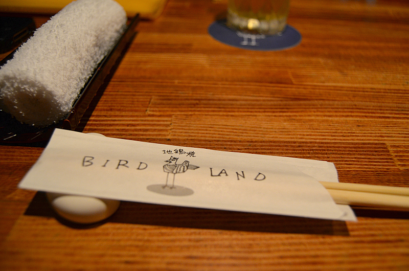 mise en place, Yakitori Bird Land, Tokyo, Giappone