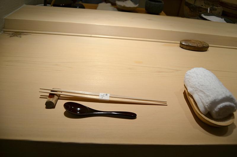 mise en place, Sushi Yoshitake, Matsuhiro Yoshitake, Tokyo, Japan