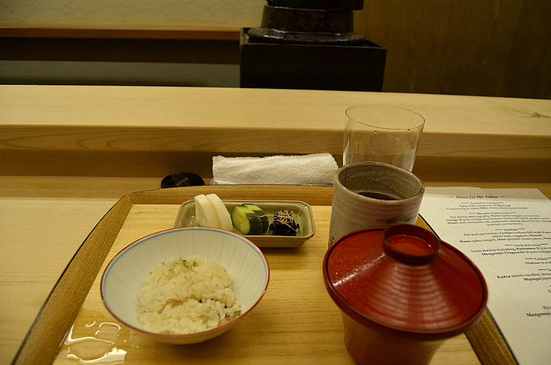 sottaceti e riso bianco, Kikunoi Roan, chef Hiroki Maruyama, Kyoto, Japan