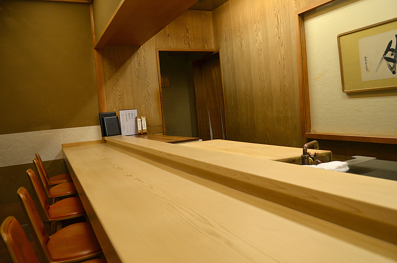 bancone, Kikunoi Roan, chef Hiroki Maruyama, Kyoto, Japan