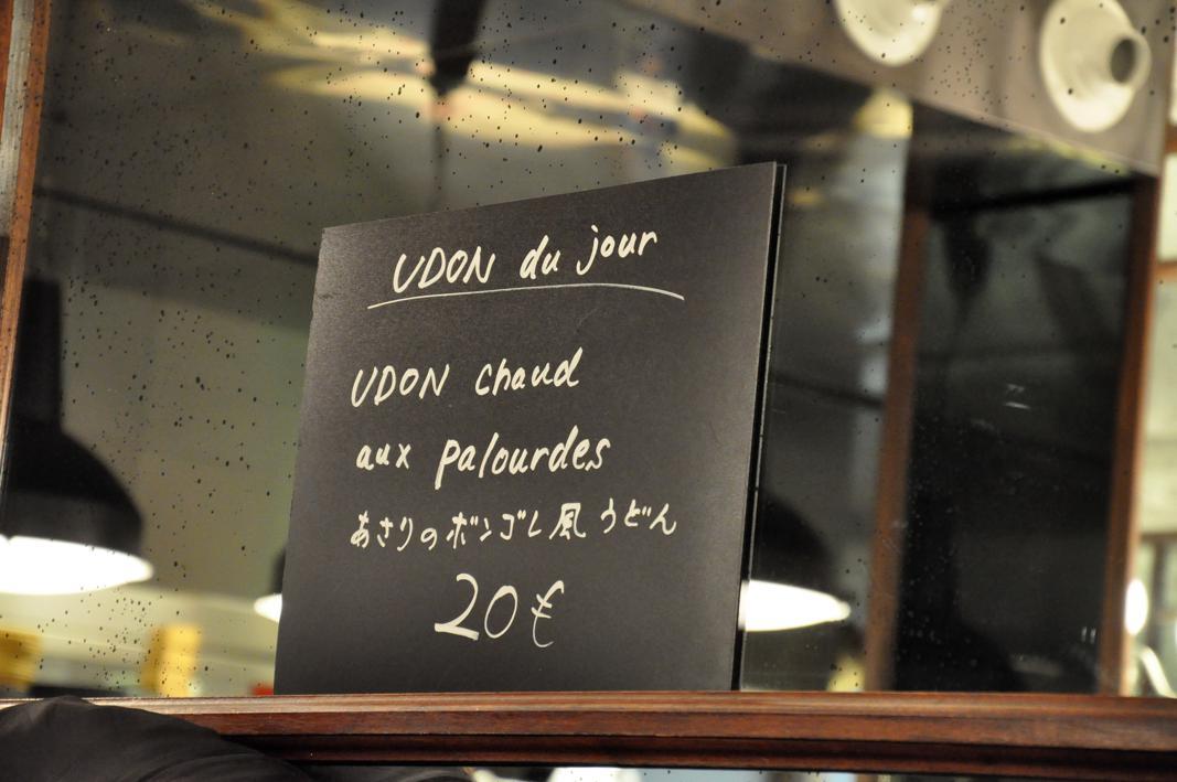 udon, Kunitoraya 2, chef Nomoto Masafumi, Parigi