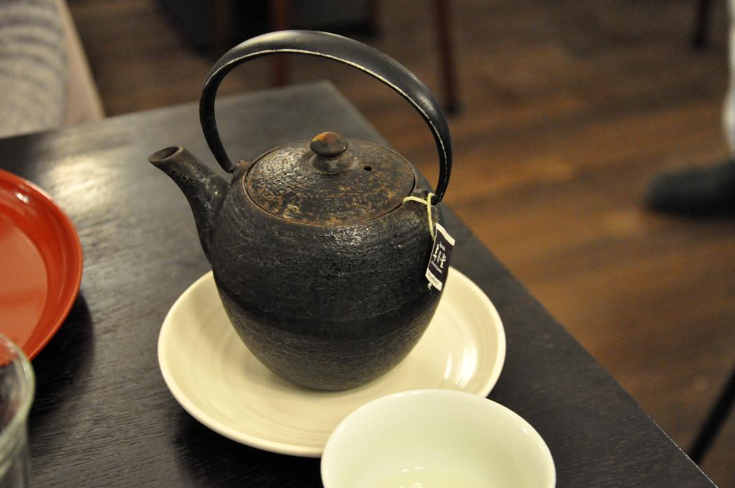 tè verde, Kunitoraya 2, chef Nomoto Masafumi, Parigi