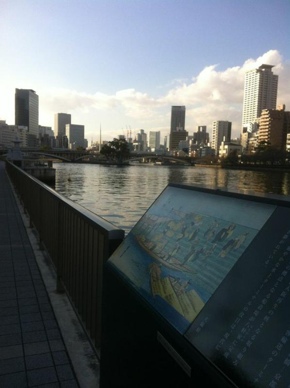 canale di osaka, Friday Five, Speciale Giappone