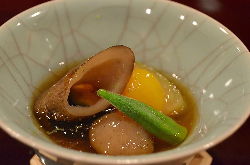 melanzana, peperoncino verde, Taian, Chef Hitoshi Takahata, Osaka, Japan
