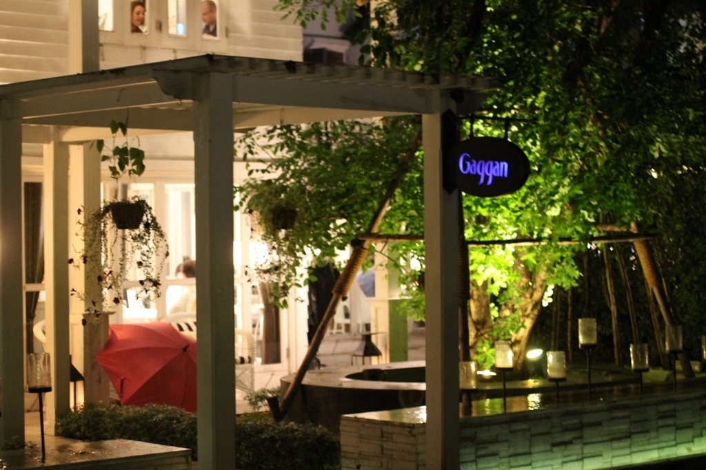 ingresso, Gaggan, Chef Gaggan Anand, Lumpini, Bangkok