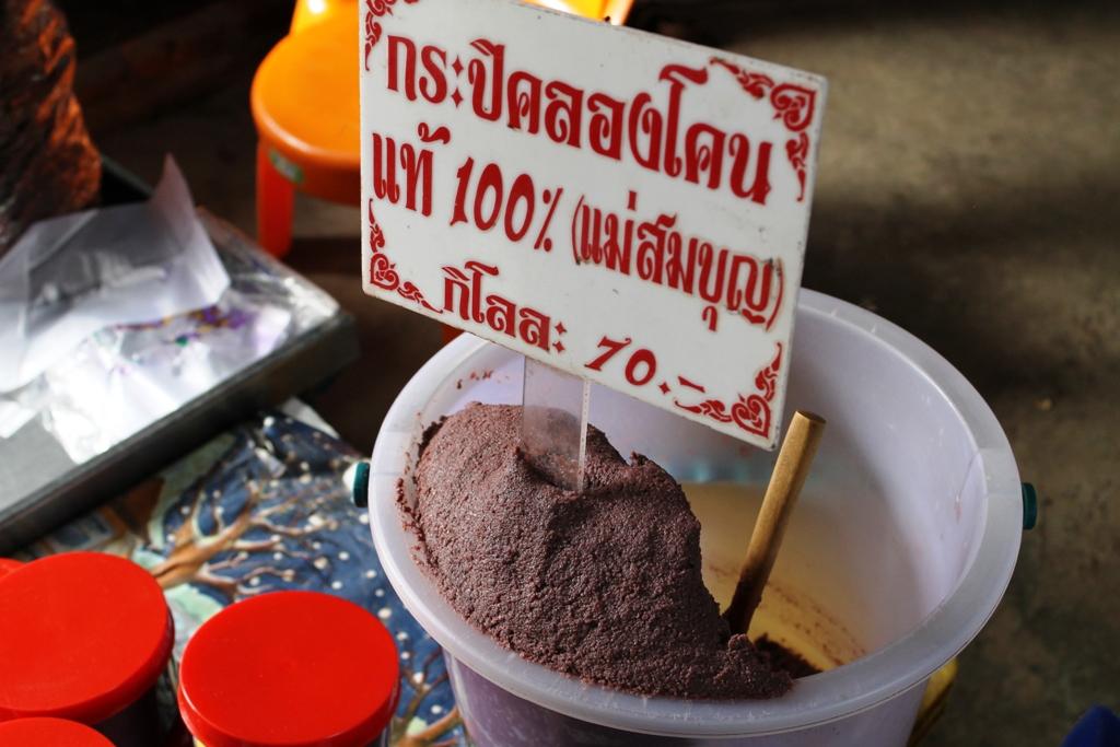 Gapi, pasta di gamberetti, Thai Street Food, Thailandia, Bangkok