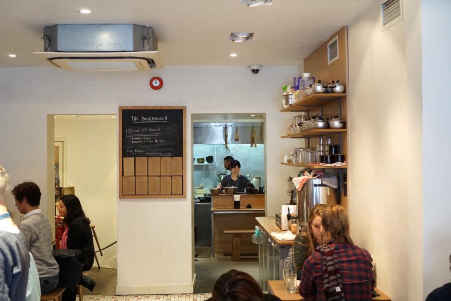 locale, Koya, Chef Junya Yamasaki, Londr