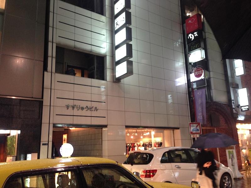 Sushi Yoshitake, Chef Masahiro Yoshitake, Tokyo