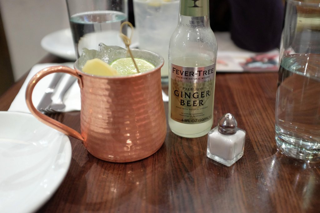 Moscow Mule, Don Antonio by Starita, New York